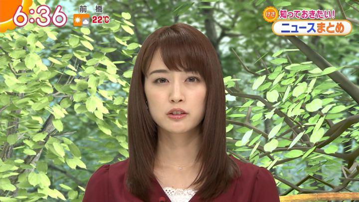 2018年10月16日新井恵理那の画像15枚目