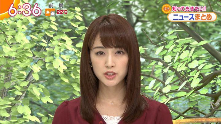 2018年10月16日新井恵理那の画像16枚目