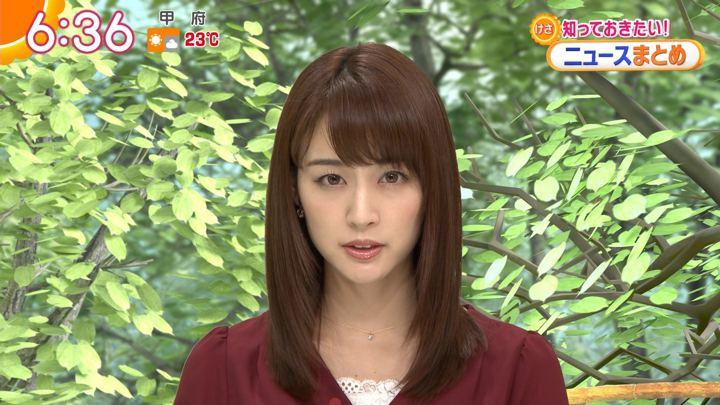 新井恵理那 グッド!モーニング (2018年10月16日放送 23枚)