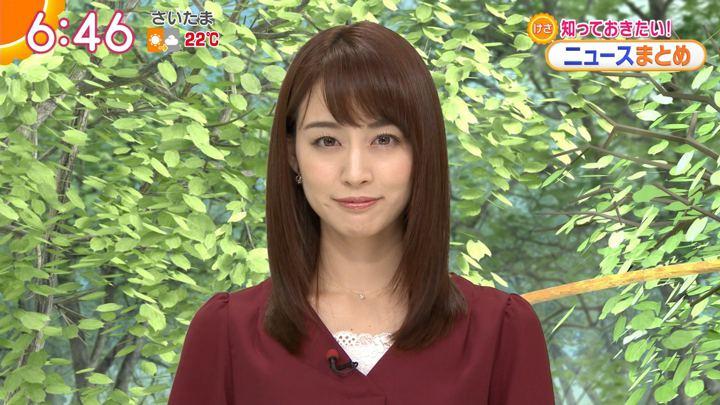 2018年10月16日新井恵理那の画像19枚目