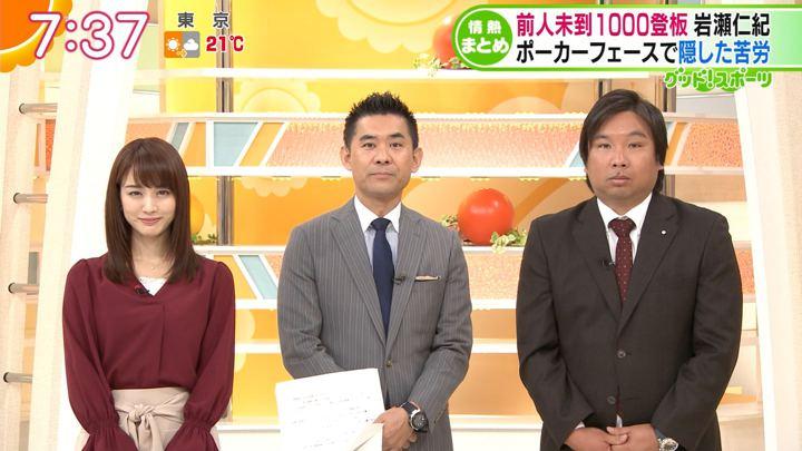2018年10月16日新井恵理那の画像21枚目