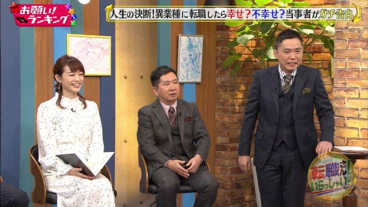 2018年10月17日新井恵理那の画像18枚目