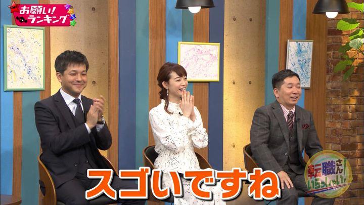 2018年10月17日新井恵理那の画像26枚目