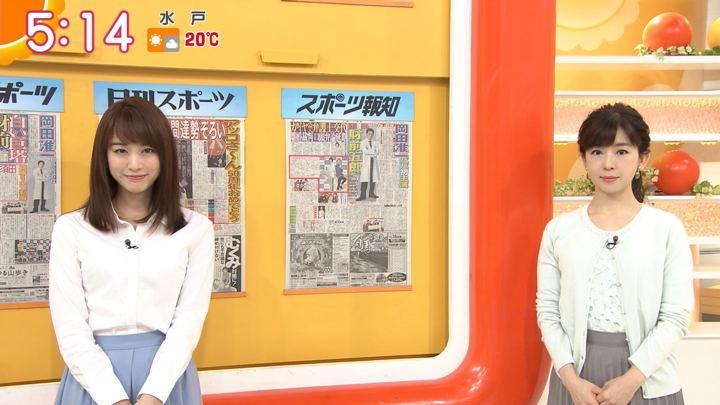 2018年10月18日新井恵理那の画像07枚目