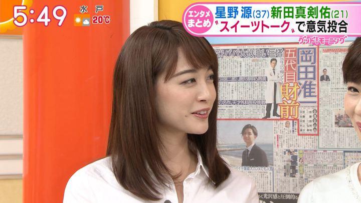 2018年10月18日新井恵理那の画像14枚目