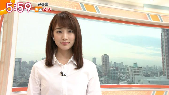 2018年10月18日新井恵理那の画像15枚目