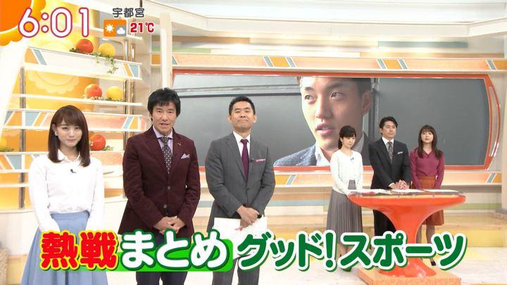 2018年10月18日新井恵理那の画像18枚目