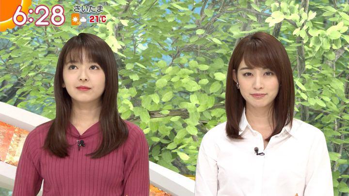 2018年10月18日新井恵理那の画像19枚目