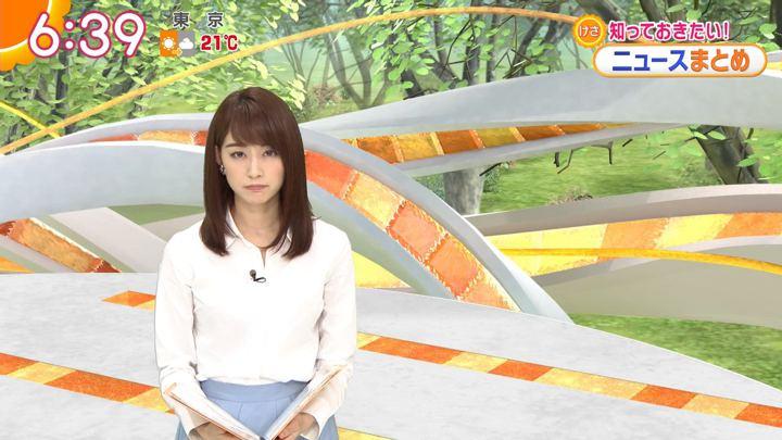 2018年10月18日新井恵理那の画像20枚目