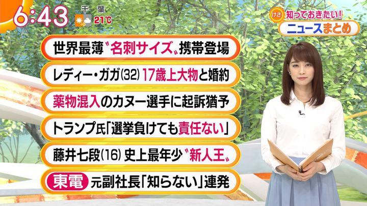 2018年10月18日新井恵理那の画像22枚目