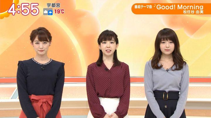 2018年10月19日新井恵理那の画像01枚目