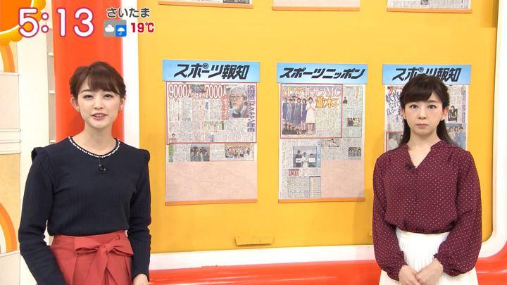 2018年10月19日新井恵理那の画像02枚目
