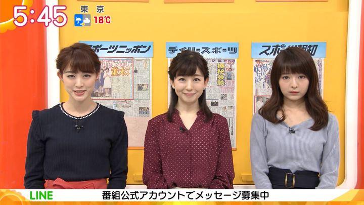 2018年10月19日新井恵理那の画像08枚目