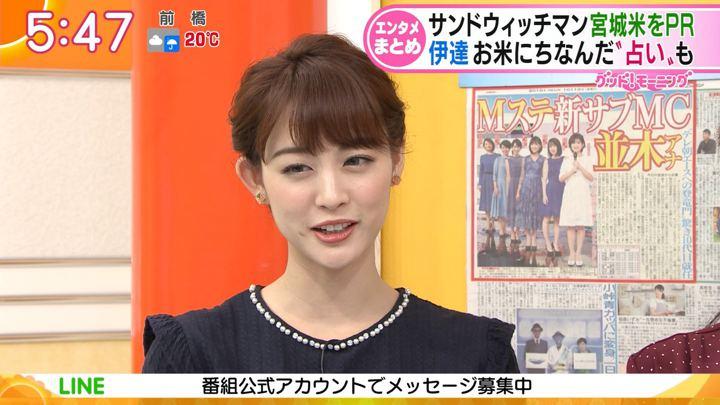 2018年10月19日新井恵理那の画像09枚目