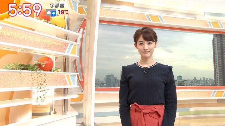 2018年10月19日新井恵理那の画像11枚目