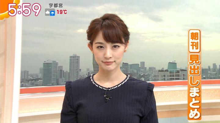 2018年10月19日新井恵理那の画像12枚目