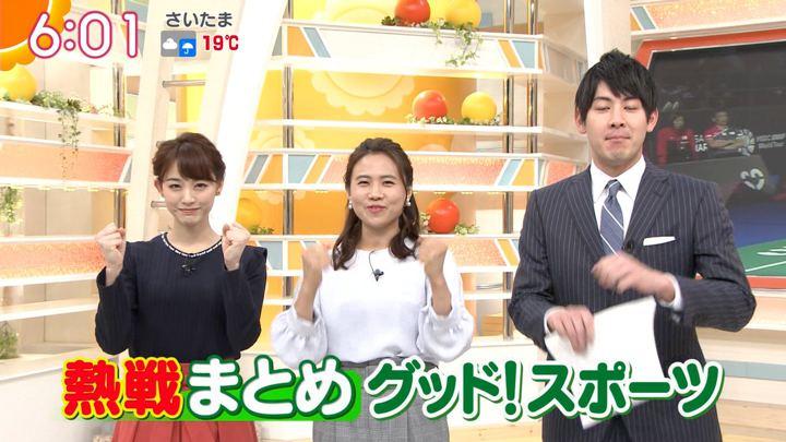 2018年10月19日新井恵理那の画像13枚目