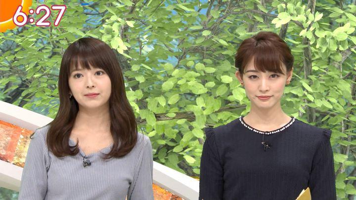 2018年10月19日新井恵理那の画像15枚目
