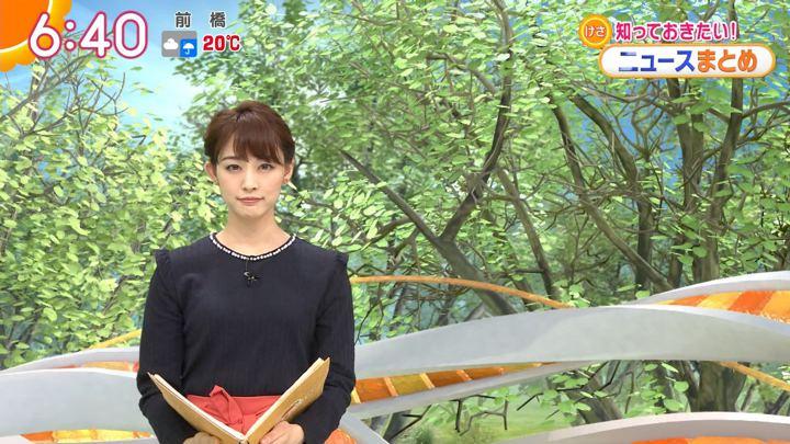 2018年10月19日新井恵理那の画像16枚目