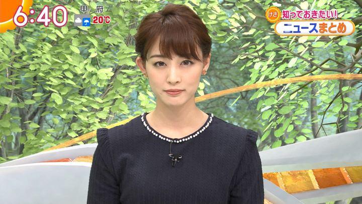2018年10月19日新井恵理那の画像17枚目