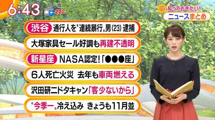 2018年10月19日新井恵理那の画像18枚目