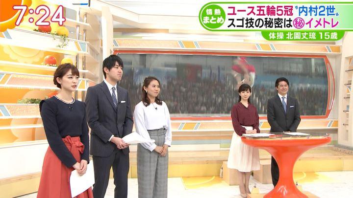 2018年10月19日新井恵理那の画像20枚目
