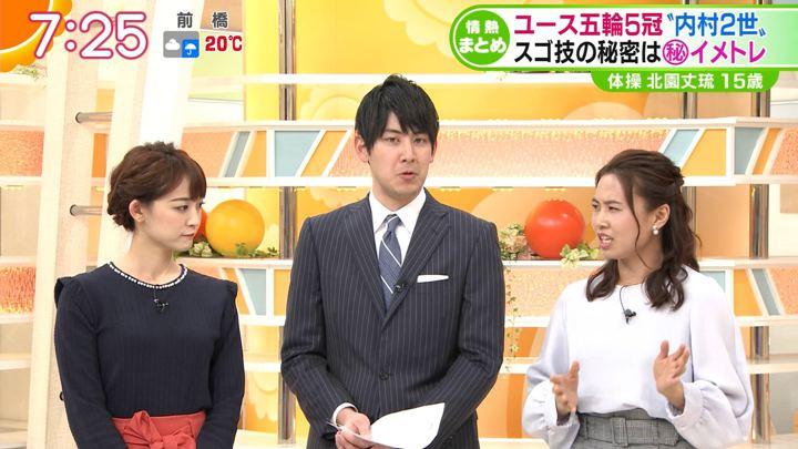 2018年10月19日新井恵理那の画像21枚目