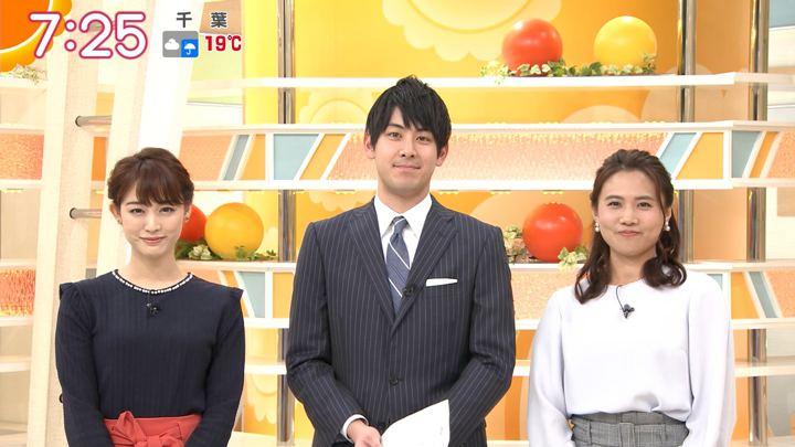 2018年10月19日新井恵理那の画像22枚目