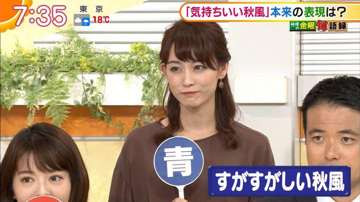 2018年10月19日新井恵理那の画像24枚目