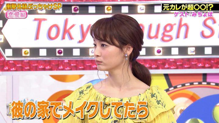 2018年10月19日新井恵理那の画像26枚目
