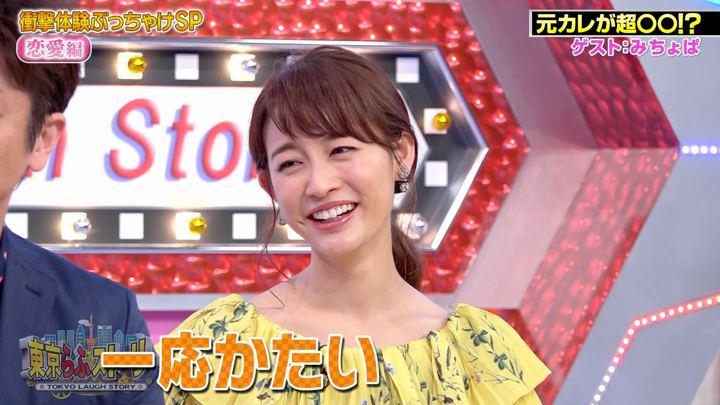 2018年10月19日新井恵理那の画像27枚目