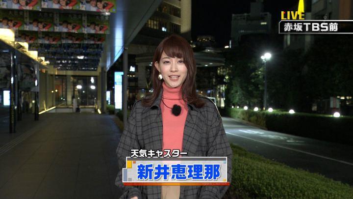 2018年10月20日新井恵理那の画像01枚目