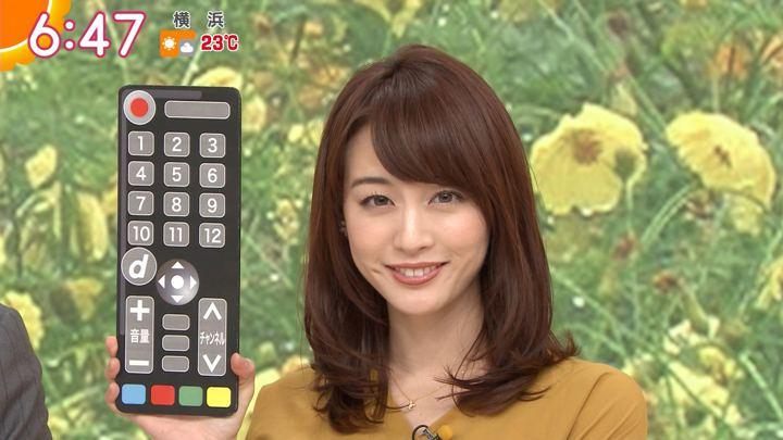 新井恵理那 グッド!モーニング (2018年10月22日放送 25枚)