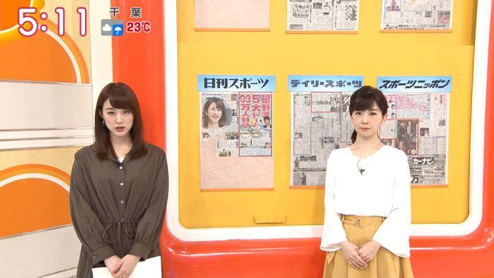 2018年10月23日新井恵理那の画像02枚目