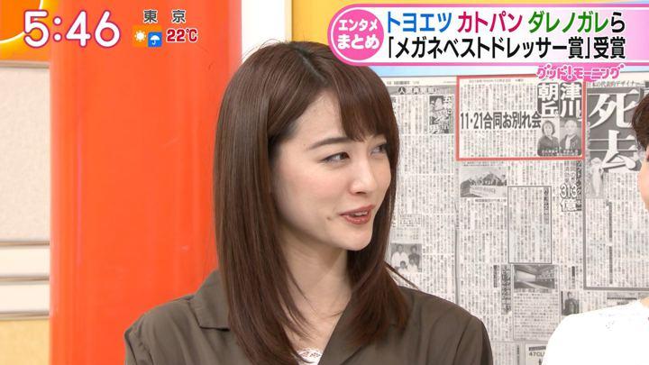 2018年10月23日新井恵理那の画像09枚目