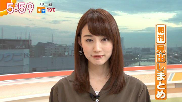 2018年10月23日新井恵理那の画像12枚目