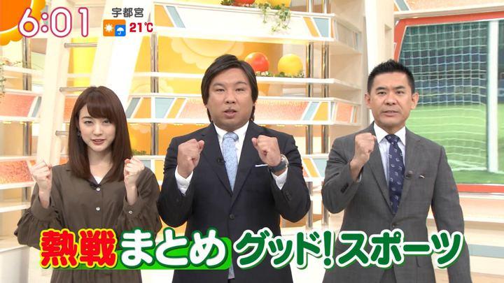 2018年10月23日新井恵理那の画像14枚目