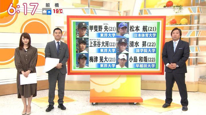 2018年10月23日新井恵理那の画像17枚目