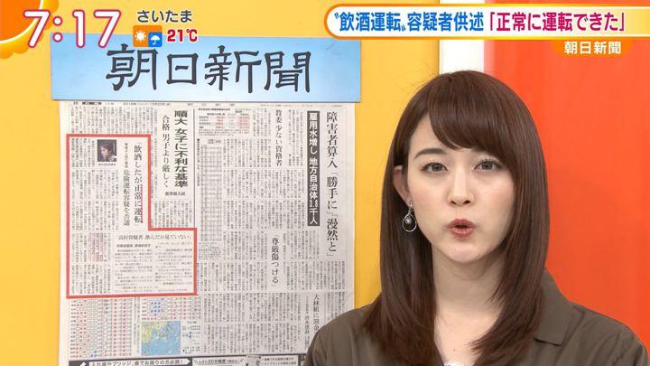 2018年10月23日新井恵理那の画像24枚目