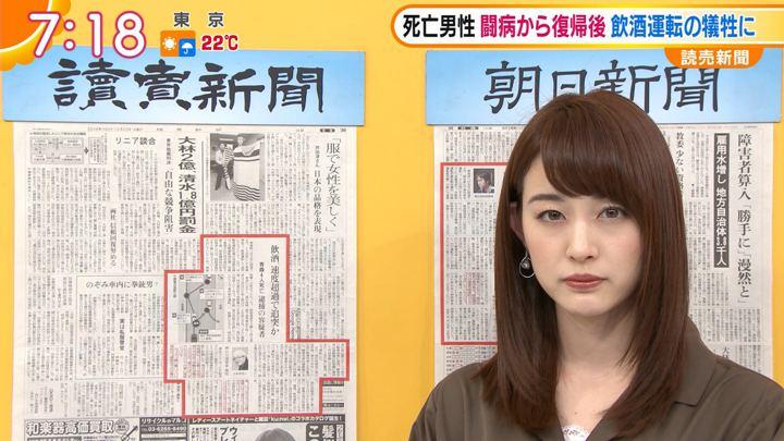 2018年10月23日新井恵理那の画像26枚目