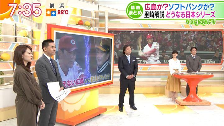 2018年10月23日新井恵理那の画像27枚目
