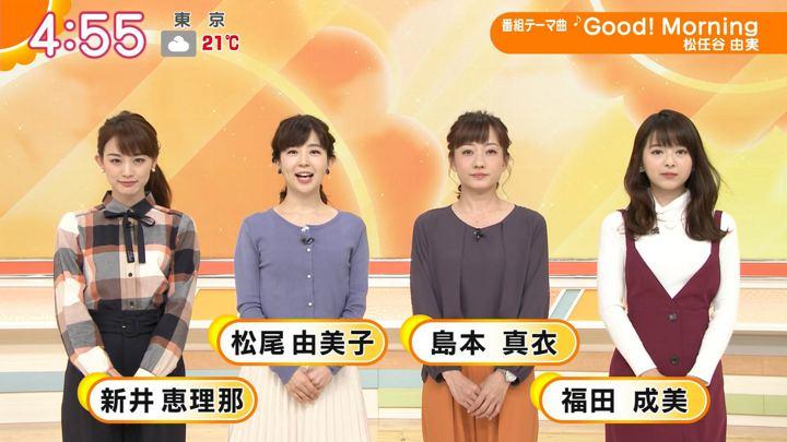 2018年10月24日新井恵理那の画像01枚目