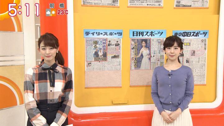 2018年10月24日新井恵理那の画像02枚目