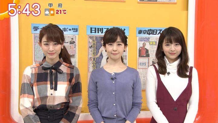 2018年10月24日新井恵理那の画像05枚目