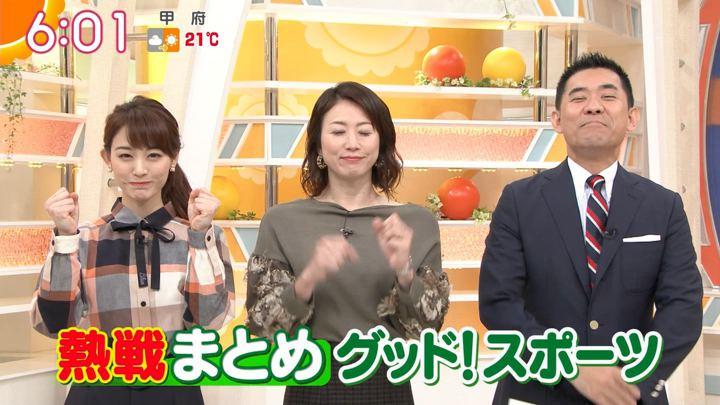 2018年10月24日新井恵理那の画像08枚目