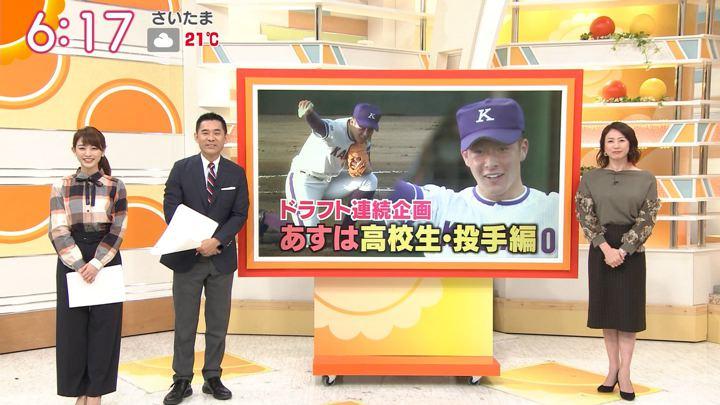 2018年10月24日新井恵理那の画像10枚目
