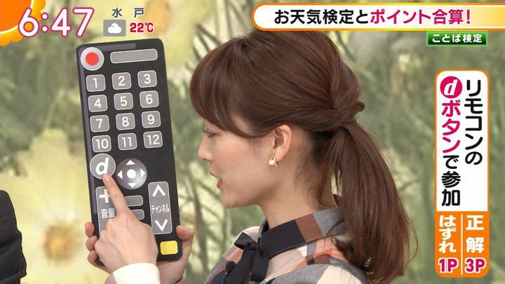 2018年10月24日新井恵理那の画像12枚目
