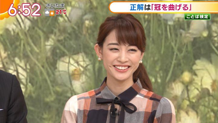 2018年10月24日新井恵理那の画像15枚目