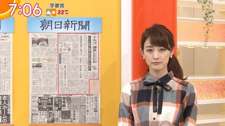 2018年10月24日新井恵理那の画像17枚目