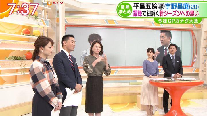 2018年10月24日新井恵理那の画像20枚目